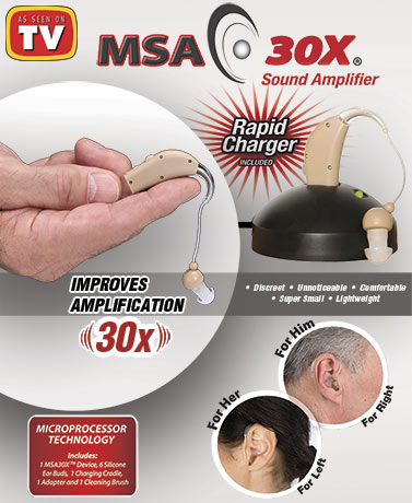 MSA-30X™ Discreet Sound Amplifier