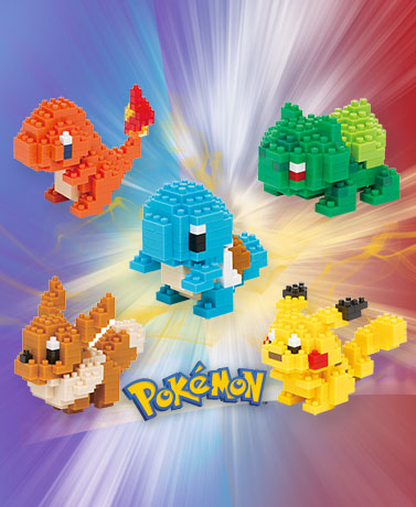Pokémon Block Sets